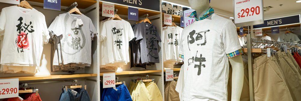 Fabricante de camisetas: 5 coisas para levar em consideração antes de comprar